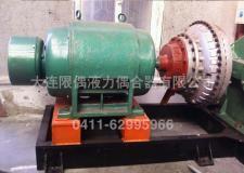 限矩型液力偶合器应用